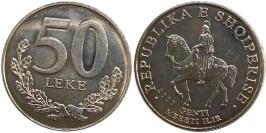 50 леков 2000 Албания