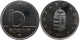 10 форинт 2017 Венгрия