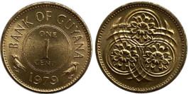 1 цент 1979 Гайана