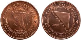 50 феннигов 2007 Босния и Герцеговина UNC