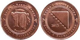 10 феннигов 2013 Босния и Герцеговина UNC