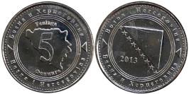 5 феннигов 2013 Босния и Герцеговина UNC