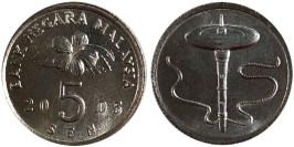5 сен 2005 Малайзия