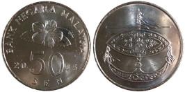 50 сен 2005 Малайзия