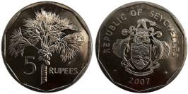 5 рупий 2007 Сейшельские острова UNC