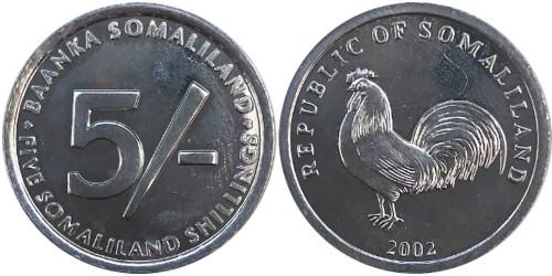 5 шиллингов 2002 Сомалиленд