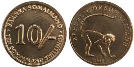 10 шиллингов 2002 Сомалиленд