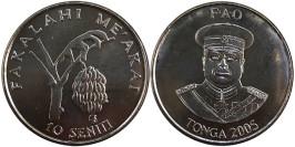 10 сенити 2005 Тонга — Гроздь бананов ФАО F.A.O.