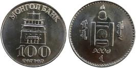 100 тугриков 1994 Монголия