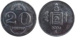 20 тугриков 1994 Монголия