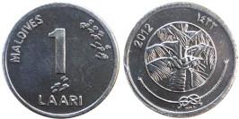 1 лари 2012 Мальдивы