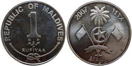 1 руфия 2007 Мальдивы