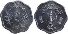 2 пайса 1975 Пакистан