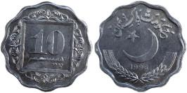 10 пайс 1996 Пакистан