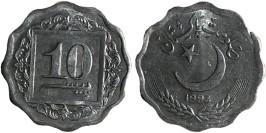 10 пайс 1993 Пакистан