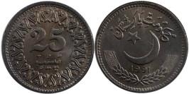 25 пайс 1991 Пакистан