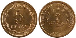 5 дирам 2006 Таджикистан
