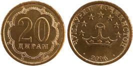 20 дирам 2006 Таджикистан
