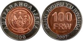 100 франков 2007 Руанда