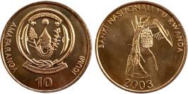 10 франков 2003 Руанда