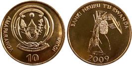 10 франков 2009 Руанда