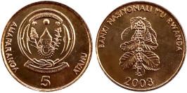 5 франков 2003 Руанда