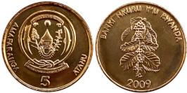 5 франков 2009 Руанда