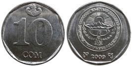 10 сом 2009 Кыргызстана