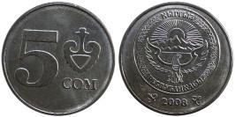 5 сом 2008 Кыргызстана