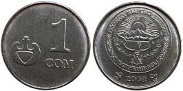 1 сом 2008 Кыргызстана