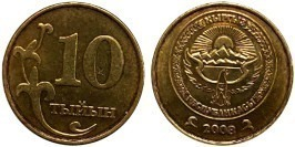10 тыйын 2008 Кыргызстана