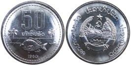 50 ат (атов) 1980 Лаос UNC