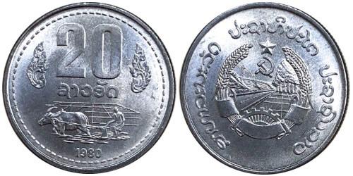 20 ат (атов) 1980 Лаос UNC