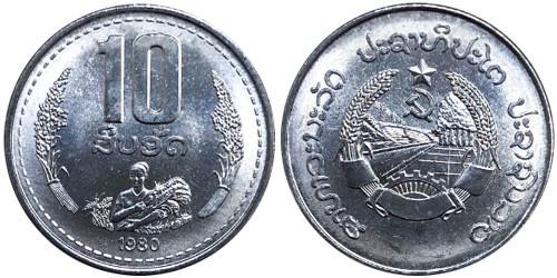 10 ат (атов) 1980 Лаос UNC