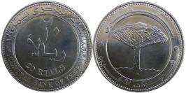 20 риалов 2006 Йемен UNC