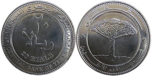 20 риалов 2006 Йемен