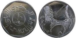 10 риалов 2003 Йемен — Мост вздохов в Шихаре
