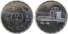 5 риалов 2004 Йемен UNC