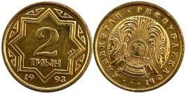 2 тиын 1993 Казахстан — Цинк с медным покрытием