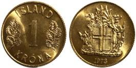 1 крона 1973 Исландия