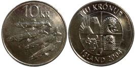 10 крон 2004 Исландия — Мойва UNC