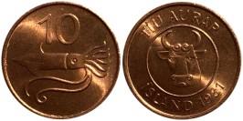 10 эйре 1981 Исландия UNC