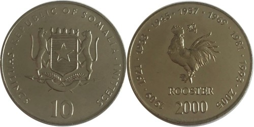 10 шиллингов 2000 Сомали — год петуха