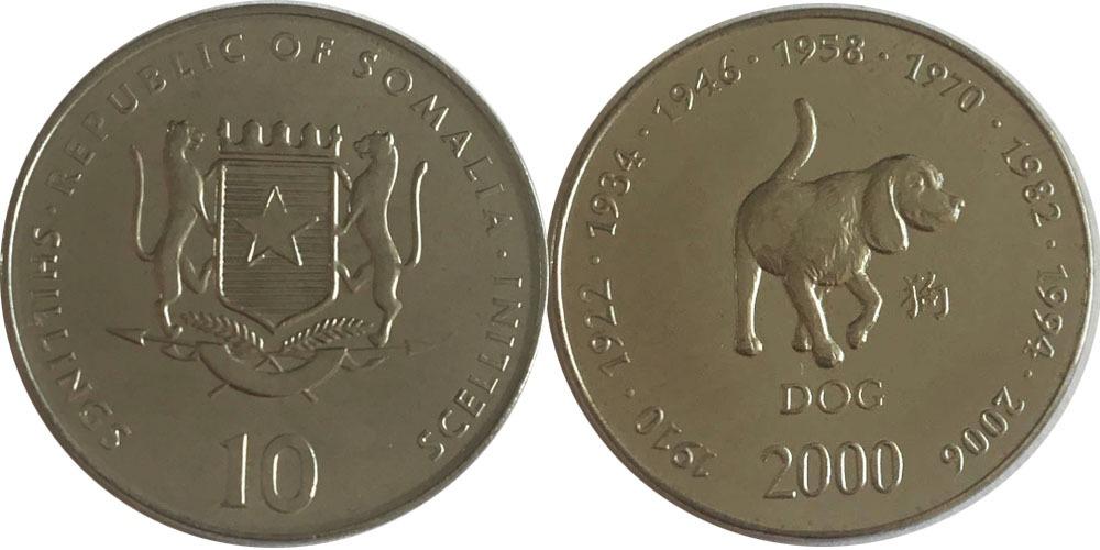 10 шиллингов 2000 Сомали — год собаки