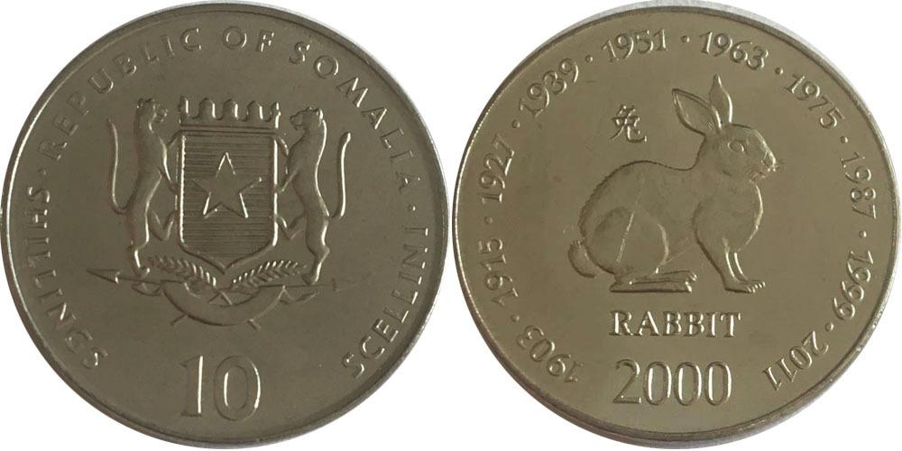 10 шиллингов 2000 Сомали — год кролика