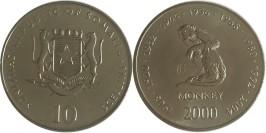 10 шиллингов 2000 Сомали — год обезьяны