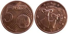 5 евроцентов 2017 Кипр UNC