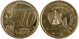 10 евроцентов 2017 Кипр UNC
