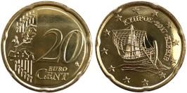 20 евроцентов 2017 Кипр UNC