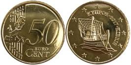 50 евроцентов 2017 Кипр UNC